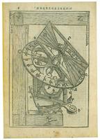 003_clavius_fabrica,1586.jpg